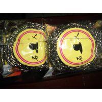 江西石人牌清洁球批发 厂家直供 可同时提供各种克数的清洁球裸球OEM代加工