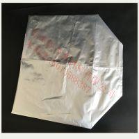 出口机械防潮包装袋 LEMO牌 厂家直销