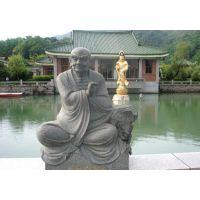 石雕佛像 青石罗汉 石雕罗汉雕刻定制生产厂家