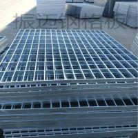 厂区操作平台钢格栅板@厂房楼梯踏步板规格价格@镀锌钢格栅优质生产