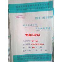 水泥基刚性压浆料 北京桥梁灌浆压浆料价格 水泥基压浆料厂家价格