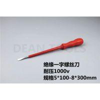 安全耐用,一次注塑成型--安防1000v绝缘螺丝刀