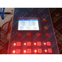 浙江乔跃JOYN-AUTO-12S定时定浓氮气浓缩仪,氮气吹扫装置系统