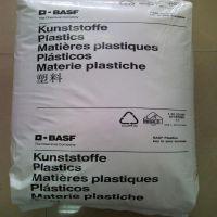 PBT德国巴斯夫B4300G10玻纤增强50 开关插件轴承套用原材塑料