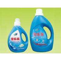 宝乐来日化(在线咨询)|洗衣液|海洋生物精华洗衣液