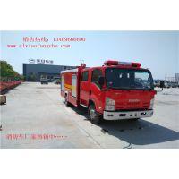 江西消防车厂家13409666690-水罐消防车价格-东风153消防洒水车图片