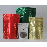批发定制青岛食品包装袋 铝箔袋
