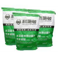 地下室防水材料品牌|沈阳地下室防水材料|科施顿价格实惠