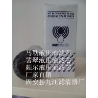 供应中联泵车吸油滤芯SF250M90现货生产厂家价格