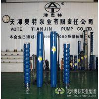 津奥特QJ农田浇灌专用深井泵潜水泵 抽取地下水大流量高扬程抽水泵 质保一年