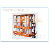 体积小重量轻运转灵活推行方便升降平稳安全可靠的升降机