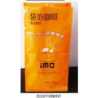 实力厂家专业生产食品真空包装袋 真空蒸煮袋 尼龙防爆袋