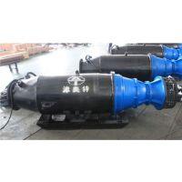河北邢台防汛专用排水泵,大流量移动式轴流泵,雪橇式安装轴流泵,天津奥特泵业