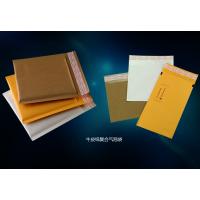 100%纯料黄色牛皮纸复合气泡袋 复合信封快递袋子气泡信封防震包装