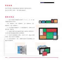 上海二工APT AD16-30JC系列组合指示灯灯 现货特价供应