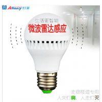 全新升级亮灭雷达感应LED灯泡替代人体感应灯灯泡led工厂批