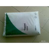 现货塑胶原料COC 美国泰科纳 8007F-400