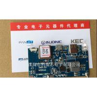 IP5318Q 18W快充移动电源芯片,不支持TYPE-C,IP5318Q图片