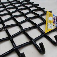 mine vibrating screen mesh/mining quarry aggregate screen mesh/stone crusher parts