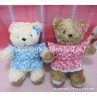 供应猴子飞毛绒玩具批发 小裙熊 熊三色 群两色 颜色随机 40cm左右