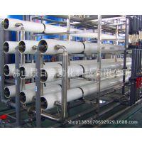供应纯水处理设备超滤系统成套一体机ro反渗透机组新款热卖陶氏膜