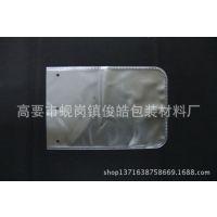 PVC网格袋子 透明PVC拉链袋 定制高周波pvc包装袋 高频热压PVC袋