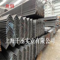 供应等边角钢/热镀锌角钢/上海2.5#角钢/Q235B角钢/Q345B角钢