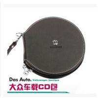 大众CD包夹袋高尔夫甲壳虫捷达速腾大众CC途锐朗逸帕萨特光盘包