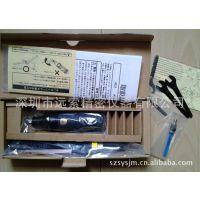 代理日本MINIMO研磨套装工具,CM3001,CM4001,CM501,CM601,CM701
