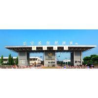 张家港保税区泛亚国际贸易有限公司