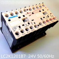 迷你联锁可逆接触器LC2K1201 LC2-K1201 常闭辅助 质量稳定 旺销