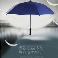 【昆明雨伞价格 昆明广告雨伞价格 昆明广告雨伞印logo 昆明广告雨伞定做】