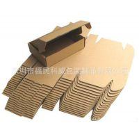 深圳快递纸箱纸盒订做 网购纸箱纸盒批发 淘宝纸箱纸盒生产厂家