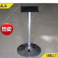 厂家供应喇叭电镀桌脚 餐厅餐桌圆盘桌台脚/腿