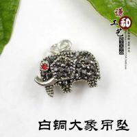 马克赛大象吊坠挂件 白铜批发饰品配件