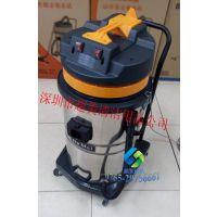 嘉美双马达吸尘器吸水机BF580