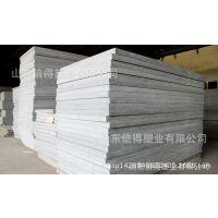 生产厂家建筑工程风管焊接PVC塑料板材B级欢迎订购 13963080789