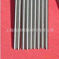 销售哈氏C-276镍基焊条哈氏C276合金焊条