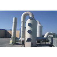 供应工业废气处理装置{cp-200}