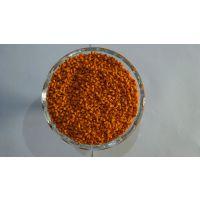 金黄色色母粒,厂家专业生产供应,质量优惠