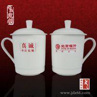 供应圣诞节礼品陶瓷保温杯,圣诞节礼品高档陶瓷杯