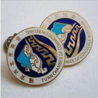 供应泸州公司单位企业徽章加工定制厂家 胸牌订做批发