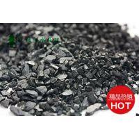 绿洲椰壳活性炭,果壳活性炭【厂家直销,质量过硬】
