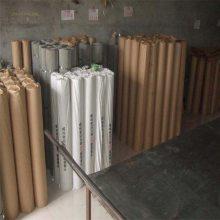 不锈钢绳网 120目不锈钢丝网 低碳钢丝网