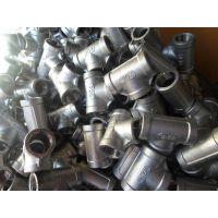 厂家直销 联和 不锈钢三通201、304、316
