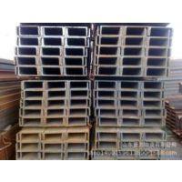 鞍山日标槽钢生产厂家现货抛售 价格低廉