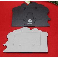 埔鑫供应陶瓷相框背板 支架人造板