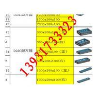 1.2米2.4米1.5米3米4米三维铸件平台三维柔性焊接工装组合夹具厂家