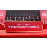 武汉开业庆典策划方案,武汉庆典,武汉庆典礼仪公司(在线咨询)