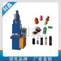 供应利鑫LX_P008全自动液体注塑机